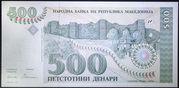 500 denari – obverse