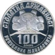 100 Denari (100th Anniversary of Statehood) – obverse
