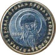 1 Europ – obverse