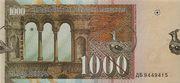 1000 denari – reverse