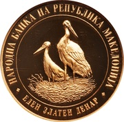 1 Denar (UN Membership) – reverse