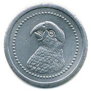 50 Centimes (Société des Mines d'Or de l'Andavakoëra) – obverse