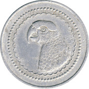 1 Franc (Société des Mines d'Or de l'Andavakoëra) – obverse