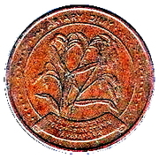 5 Ariary (motto A) -  obverse