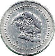 25 Centimes (Société des Mines d'Or de l'Andavakoëra) – obverse