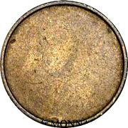 5 Centimes Tananarive – reverse