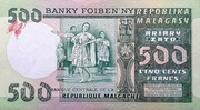 500 Francs 100 Ariary (1975) -  reverse