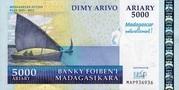 """5000 Ariary """"Madagascar Action Plan"""" – obverse"""
