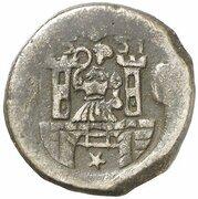 1 Pfennig (Siege issue) – obverse