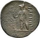 Bronze Æ24 (Magnesia ad Sipylum) – reverse