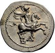 Oktobol -  Dionysios son of Demetrios – obverse