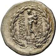 Tetradrachm - Pausanias son of Pausanios -  reverse