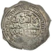 Dirham - 'Abd al-Nabi b. 'Ali (Mahdid of Zabid) – obverse