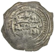 Dirham - 'Abd al-Nabi b. 'Ali (Mahdid of Zabid) – reverse