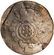 1 Pfennig - Emmerich Joseph von Breidbach-Bürresheim – obverse