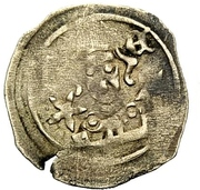 1 Pfennig - Konrad II. von Weinsberg – obverse