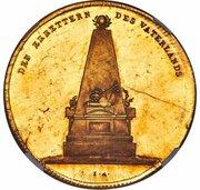 15 Ducat - Friedrich Karl Joseph – obverse