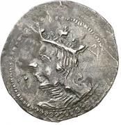 2 Reales - Carlos II (small crown) -  obverse