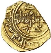 Fractional Dinar - Mujahid (Salve of Denia - Mujahid dynasty - 1018-1075) – obverse