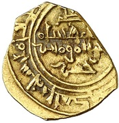 Fractional Dinar - Mujahid - 1018-1041 AD (Salve of Denia - Mujahid dynasty - 1018-1075) – obverse