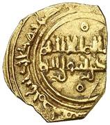 Fractional Dinar - Mujahid (Salve of Denia - Mujahid dynasty - 1018-1075) – reverse