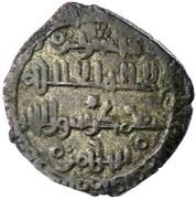 Dirham - Nasir al-dawla Mubashir - 1093-1114 AD (Aglabid dynasty - 1076-1126) – obverse