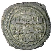 Dirham - Nasir al-dawla Mubashir - 1093-1114 AD (Aglabid dynasty - 1076-1126) – reverse