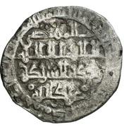 Dirham - 'Abd Allah al-Murtada - 1076-1093 AD (Aglabid dynasty - 1076-1126) – obverse