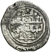 Dirham - 'Abd Allah al-Murtada - 1076-1093 AD (Aglabid dynasty - 1076-1126) – reverse