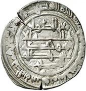 Dirham - Iqbal al-dawla 'Ali (Salve of Denia - Mujahid dynasty - 1018-1075) – obverse