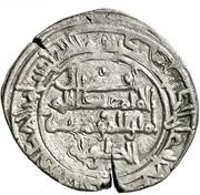 Dirham - Iqbal al-dawla 'Ali (Salve of Denia - Mujahid dynasty - 1018-1075) – reverse