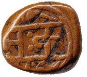 1 Paisa - Bharat Shah – reverse