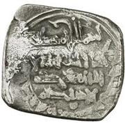 Dirham - Idris Il al-Ali – obverse