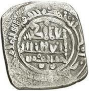 Dirham - Idris Il al-Ali – reverse
