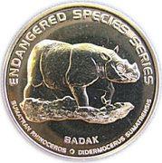 25 Sen - Agong XII (Sumatran Rhino) – obverse
