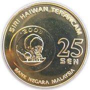 25 Sen - Agong XII (Asian Elephant) – reverse