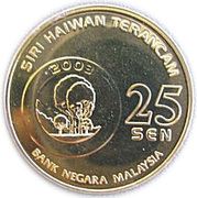 25 Sen - Agong XII (Sumatran Tiger) – reverse