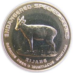 """MALAYSIA 25 SEN /"""" SAMBAR DEER /"""" ENDANGERED SPECIES ISSUE 10 2003 COIN UNC"""