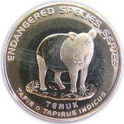 25 Sen - Agong XII (Tapir) – obverse