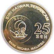 25 Sen - Agong XII (Tapir) – reverse