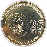 25 Sen - Agong XII (Sumatran Serow) – reverse