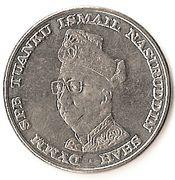 1 Ringgit - Agong IV (National Bank) -  obverse