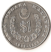 1 Ringgit - Agong IV (National Bank) -  reverse