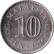 10 Sen - Agong – reverse