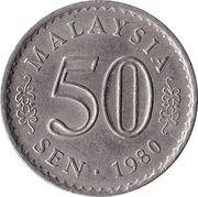 50 Sen - Agong – reverse