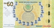 60 Ringgit (60th Anniversary of Independence) – obverse