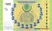 600 Ringgit (60th Anniversary of Independence) – obverse
