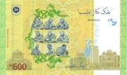 600 Ringgit (60th Anniversary of Independence) – reverse