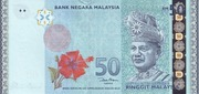 50 Ringgit (50th Anniversary of Independence) – obverse