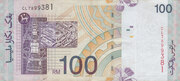 100 Ringgit – reverse